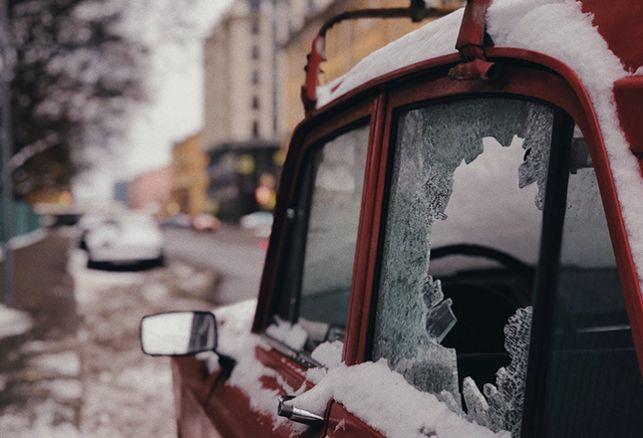 Comment se prémunir du bris de glace auto ?. Variance Auto