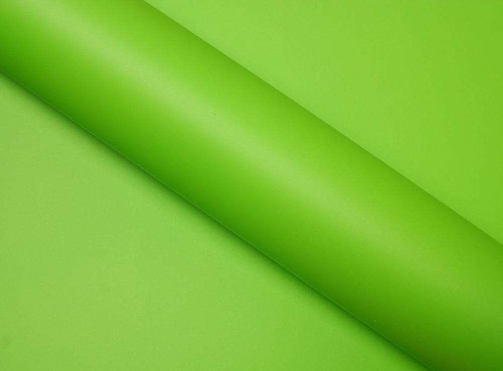 Film covering vert mat 2D. Variance Auto