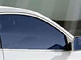 Film automobile bleu moyen. Variance Auto
