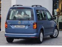 Kit film teinté Volkswagen Caddy (4) 4 portes (depuis 2016)