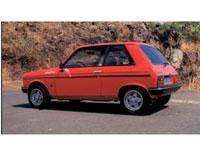 Kit film teinté Peugeot 104 3 portes (1972 - 1988) SDAG ADHÉSIFS
