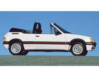 Kit film teinté Peugeot 205 (1) Cabriolet 2 portes (1983 - 1999) SDAG ADHÉSIFS