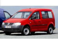 Kit film teinté Volkswagen Caddy (3) 5 portes (2004 - 2016) Variance Auto